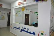 مستشفى السليمي
