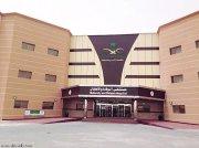 المستشفى التخصصي للنساء والولادة