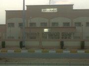 مستشفى السعيرة العام