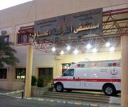 مستشفى الفرشة العام