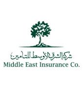 شركة الشرق الاوسط للتأمــين