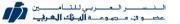 شركة النسر العربي للتأمـين