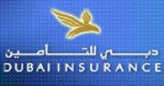 شركة دبي للتامين