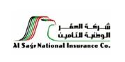شركة الصقر الوطنية للتأمين