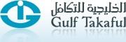 الشركة الخليجية للتكافل