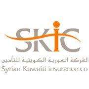 الشركة السورية الكويتية للتأمين
