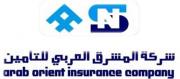 شركة المشرق العربي للتأمين