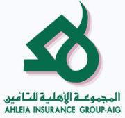 شركة  الأهلية للتأمين