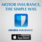 شركة العربية للتأمين