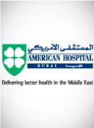المستشفى الأمريكي