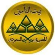 شركة بيت التأمين المصري السعودي