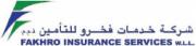 فخرو لخدمات التأمين