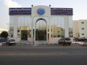 مجمع عيادات الدكتور هاني عبدالله رقبان