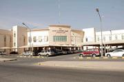 مركز فيصل سلطان للتشخيص بالاشعة