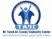 مركز  طارق العريني للباطنية و السمنة و السكري