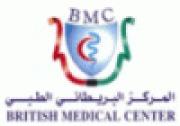 المركز البريطاني الطبي