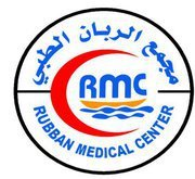 مجمع الربان الطبي