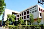 مركز سعود البابطين للحروق