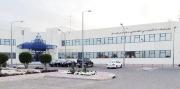 مركز شيخان الفارسي لعلاج الروماتيزم