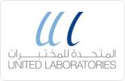 المتحدة للمختبرات