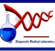 المختبر الطبي التشخيصي