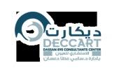مركز ديكارت الاستشاري لطب و جراحة العيون