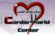 مركز عالم القلب
