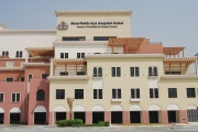 مستشفى مورفيلدز دبي للعيون