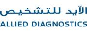 الاّيد للتشخيص