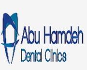 عيادة الدكتور ابو حمدة لطب الاسنان