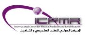 المركز الدولي للطب الطبيعي و التأهيل