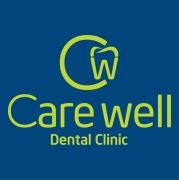 عيادة الرعاية المثلى لطب الأسنان