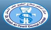 مركز الدكتور صلاح الطويل لطب الأسنان