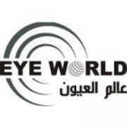 مركز عالم العيون