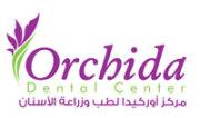 مركز اوركيدا لطب وزراعة الاسنان