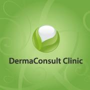 العيادة الاستشارية للامراض الجلدية