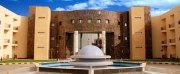 مستشفى واحة الرياض