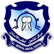 مركز المشعل لطب الأسنان