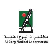 مختبر البرج الطبي