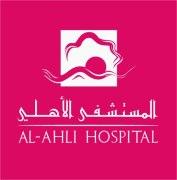 المستشفى الاهلى