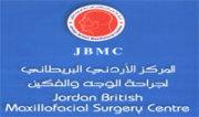 المركز الاردني البريطاني لطب الاسنان