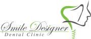 عيادة سمايل ديزاينر لطب الاسنان