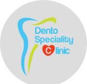 مركز دينتو التخصصي لطب الاسنان