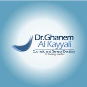 عيادة الدكتورغانم الكيالي لطب الأسنان