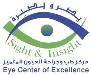 مركز البصر و البصيرة لطب العيون