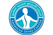 المركز الأمريكي للعمود الفقري