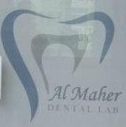 مختبر الماهر لطب الاسنان