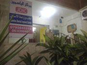 مركز الياسمين لطب و زراعة الاسنان