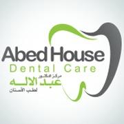 مركز الدكتور عبد الاله لطب الأسنان