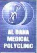 مركز الدانة الطبي